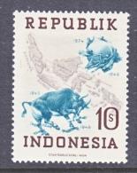 INDONESIA   66 .    *    No Wmk. - Indonesia