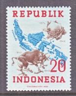 INDONESIA   67 .    *    No Wmk. - Indonesia