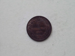 1881 - 5 STOTINKI / KM 2 ( Uncleaned - Details Zie Foto´s ) ! - Bulgarie