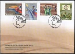 FDC Rep China 2004 Athens Olympic Games Stamps Taekwondo Archery Sport Taek Wondo - Sin Clasificación
