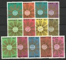 Etiopia 1976, Serie Ordinaria (o), 13 Valori Di18 - Ethiopia