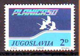 Yugoslavia 1985 Y Charity Stamp Sport Ski Jumping Planica Mi No 93 MNH - Joegoslavië