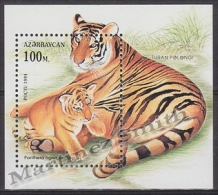 Azerbaidjan - Azerbaijan - Azerbaycan 1994 Yvert BF 11, Fauna, Tiger - MNH - Azerbaïjan