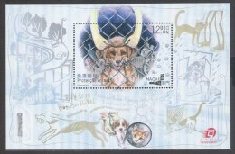 2014 Macau/Macao Stamp S/s-Protection Of Animals Dog Cat Car Taxi - 1999-... Chinese Admnistrative Region