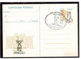 """ZA621  INTERO POSTALE  - 1981 Riccione """"81 - Cartolina Postale - £. 150 FDC - 6. 1946-.. Repubblica"""