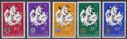 Suriname - Paaszegels Met Emblemen Clubs - Postfris/MNH - NVPH 453-457 - Suriname ... - 1975
