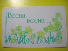 Ukraine. Spring. Flowers. 1998 UKRTELECOM  Prepaid Phonecard. - Bloemen