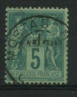 FRANCE :  BELLE OBLITERATION , CAD D'ALGERIE   SUR TYPE  SAGE , A VOIR