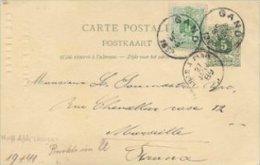 Belgium - Carte Postale  -  Uprated Postal Stationery.    S-1726 - Stamped Stationery