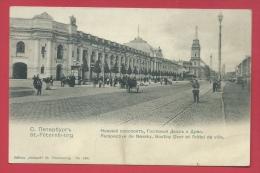Russie/ Russian - St-Pétersbourg - Perspective De Nevsky, Gostiny Dvor Et Hôtel De Ville  ( Voir Verso ) - Russie