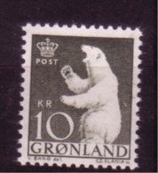 POLAR BEAR Eisbär Oso Polar Ours Polaire 10kr GREENLAND GRÖNLAND GOENLAND 1963 MI 61 MNH Slania Engraved ARCTIC - Arctic Wildlife