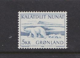 ARCTIC OSO POLAR BEAR OURS POLAIRE EISBÄR - GREENLAND GRÖNLAND GROENLAND 1976 MNH MI 96 Slania - Arctic Wildlife