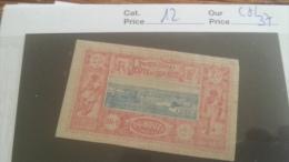 LOT 232524 TIMBRE DE COLONIE SOMALIS NEUF(*) N�12 VALEUR 37 EUROS