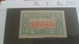 LOT 232525 TIMBRE DE COLONIE SOMALIS NEUF* N�9 VALEUR 20 EUROS