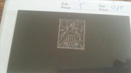 LOT 232528 TIMBRE DE COLONIE COTE IVOIRE OBLITERE N�5 VALEUR 15 EUROS