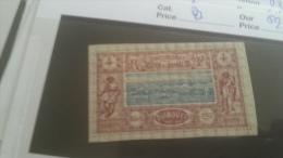 LOT 232557 TIMBRE DE COLONIE SOMALIS NEUF* N�8 VALEUR 20 EUROS