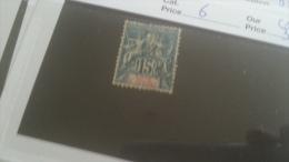 LOT 232558 TIMBRE DE COLONIE COTE IVOIRE NEUF(*) N�6 VALEUR 37 EUROS