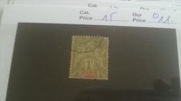 LOT 232574 TIMBRE DE COLONIE SOUDAN OBLITERE N�15 VALEUR 11 EUROS