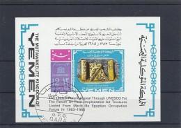 140016858  YEMEN  YVERT  HB  Nº - Yemen