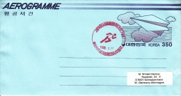OLYMPISCHE SPIELE-OLYMPIC GAMES, Korea Rep./Seoul, 1988, AEROGRAMME / Special Cancellation !! - Summer 1988: Seoul