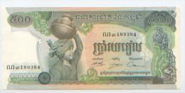 Billet De Banque, Banknote, Biglietto Di Banca, Bankbiljet, Banque Nationale Du Cambodge, 500 Riels, NEUF - Cambodge