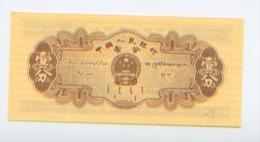 Billet De Banque, Banknote, Biglietto Di Banca, Bankbiljet, Chine, China, 1 Fen, 1953, NEUF - Chine