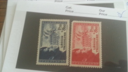 LOT 232671 TIMBRE DE FRANCE NEUF** N�565/566 VALEUR 25 EUROS