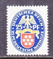 GERMANY  B 17  *   1926 Issue - Germany