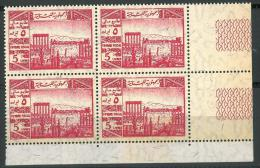 Lebanon 1974 Fiscal Stamp MNH 5L Roman Ruins At Baalbeck - LARGE STAMP - MNH - CORNER BLK-4 - Lebanon