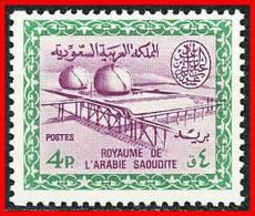 SAUDI ARABIA 1964 GAS & OIL PLANT SC#317 MNH  Chemistry DE02 - Saudi Arabia