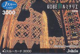 Carte pr�pay�e Japon - FESTIVAL de KOBE / Illuminations 2000 - Luminarie Japan prepaid JR J card - 12