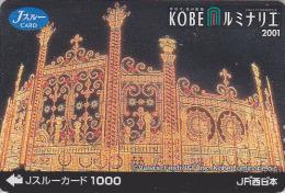 Carte pr�pay�e Japon - FESTIVAL de KOBE / Illuminations 2001 - Luminarie Japan prepaid JR J card - 13
