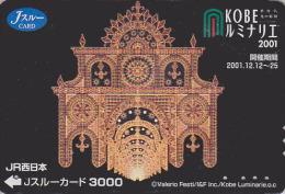 Carte pr�pay�e Japon - FESTIVAL de KOBE / Illuminations 2001 - Luminarie Japan prepaid JR J card - 14
