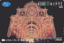Carte pr�pay�e Japon - FESTIVAL de KOBE / Illuminations 2001 - Luminarie Japan prepaid JR J card - 15