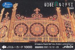 Carte pr�pay�e Japon - FESTIVAL de KOBE / Illuminations 2001 - Luminarie Japan prepaid JR J card - 16