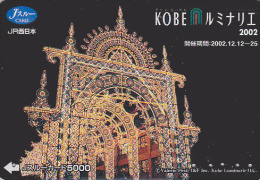 Carte pr�pay�e Japon - FESTIVAL de KOBE / Illuminations 2002 - Luminarie Japan prepaid JR J card - 17