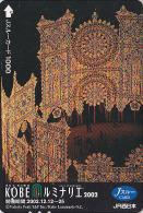 Carte pr�pay�e Japon - FESTIVAL de KOBE / Illuminations 2002 - Luminarie Japan prepaid JR J card - 19