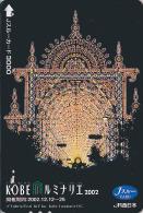 Carte pr�pay�e Japon - FESTIVAL de KOBE / Illuminations 2002 - Luminarie Japan prepaid JR J card - 20