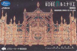 Carte pr�pay�e Japon - FESTIVAL de KOBE / Illuminations 2003 - Luminarie Japan prepaid JR J card - 21