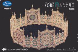 Carte pr�pay�e Japon - FESTIVAL de KOBE / Illuminations 2003 - Luminarie Japan prepaid JR J card - 22