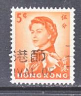 HONG KONG  203 B   (o)   Wmk 314 Sideways - Hong Kong (...-1997)