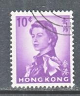 HONG KONG  204 B   (o)   Wmk 314 Sideways - Hong Kong (...-1997)