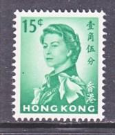 HONG KONG  205 A   (o)   Wmk 314 Sideways - Hong Kong (...-1997)