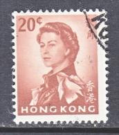 HONG KONG  206   B   (o)   Wmk 314 Sideways - Hong Kong (...-1997)