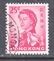 HONG KONG  207  A   (o)   Wmk 314 Sideways - Hong Kong (...-1997)
