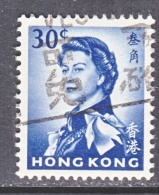 HONG KONG  208  A   (o)   Wmk 314 Sideways - Hong Kong (...-1997)