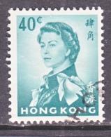 HONG KONG  209  A   (o)   Wmk 314 Sideways - Hong Kong (...-1997)