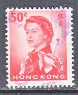 HONG KONG  210  B   (o)   Wmk 314 Sideways - Hong Kong (...-1997)