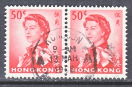 HONG KONG  210  B  X 2   (o)   Wmk 314 Sideways - Hong Kong (...-1997)