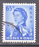 HONG KONG  211  A   (o)   Wmk 314 Sideways - Hong Kong (...-1997)